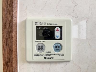 【設備】ハイツクロワッサンⅠ
