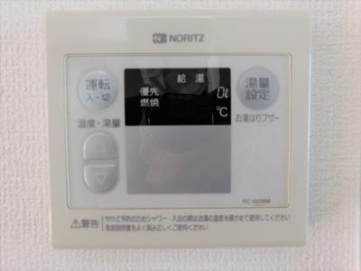 【設備】アネックス湯渡