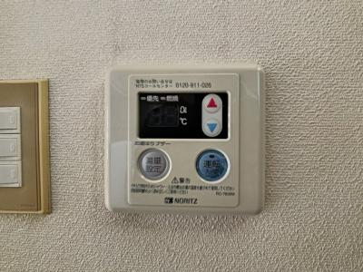 【設備】ハイツコスモポリタン
