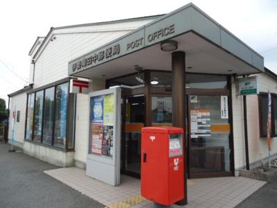 伊勢崎田中郵便局まで317m