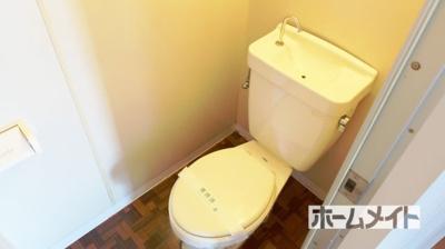 【トイレ】大塚チェリーハイツエイト