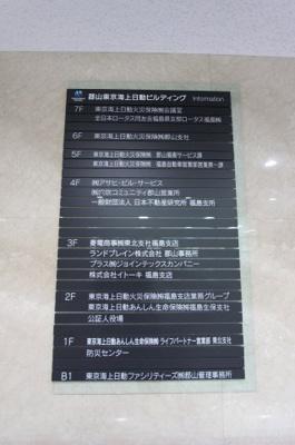 【エントランス】郡山東京海上日動ビルディング