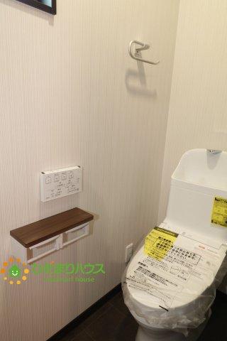 ウォシュレット付きのトイレを完備しております!!