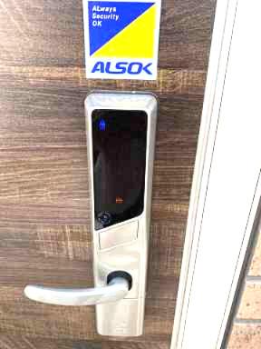 ALSOKホームセキュリティでカードキー安心設計です