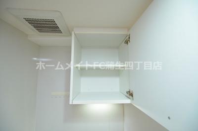 【キッチン】I Cube 深江橋