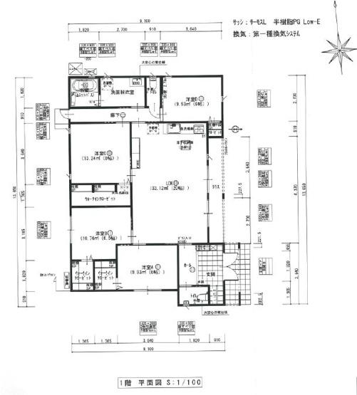 【間取り】太田市中根町太陽光・蓄電池付き平屋中古戸建