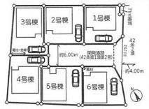 【区画図】地震に強い新築戸建て さいたま市緑区山崎第1