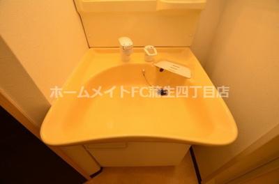 【独立洗面台】グランドステージ大阪城北