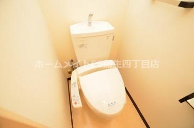 【トイレ】グランドステージ大阪城北
