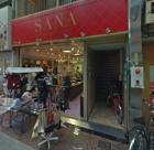 SANA跡店舗の画像