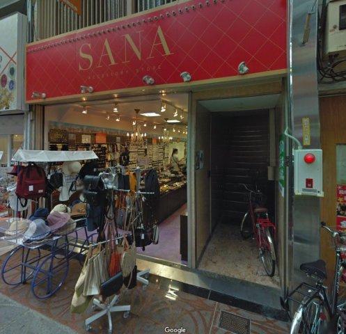 【外観】SANA跡店舗
