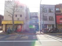 新宿区中落合3丁目 建築条件なし土地の画像
