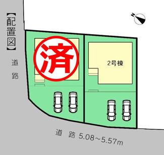 【外観】沼津市岡宮20-1期 新築戸建 全2棟 (2号棟)