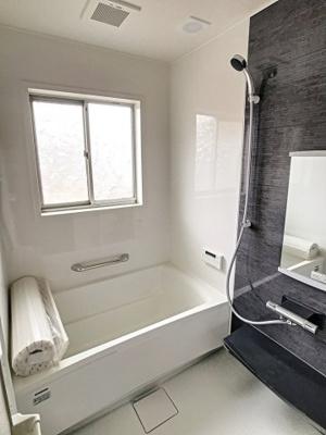 【浴室】山村アパート