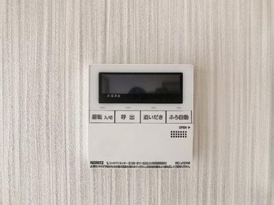 【その他】山村アパート