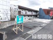 山の田本町M駐車場の画像