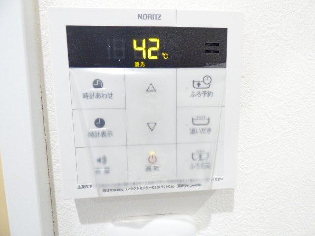 【設備】メゾンIS