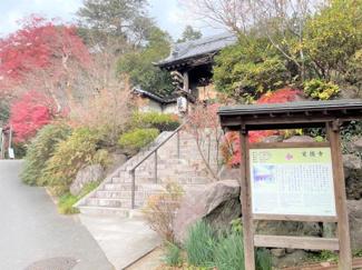 【周辺】【天空の城・別荘にも】鎌倉市二階堂中古戸建