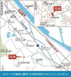 カーナビ検索の際は「小田原市府川148-1」と入力ください!