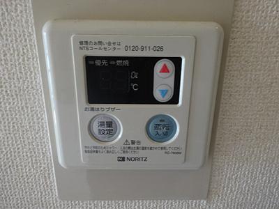 【設備】メゾン・ド・キビック