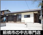 前橋市富士見町小暮 中古住宅の画像
