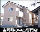 吉岡町大字大久保 中古住宅の画像