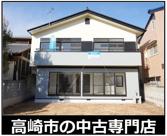 高崎市下和田町4丁目 中古住宅の画像
