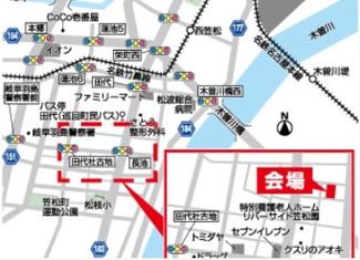 笠松町田代 全4区画 最寄りの駅まで約15分 幼稚園、小学校10分圏内 間口の広いきれいな造成地です