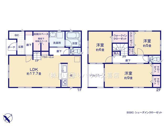 2階の洋室は可変式で家族構成の変化に対応可能です!!