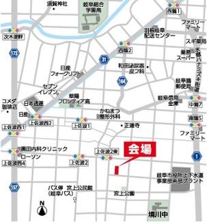 柳津町上佐波 土地分譲 全4区画 敷地面積55坪以上 お好きなハウスメーカーで建てられます