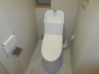 【トイレ】ダイアパレス大宮