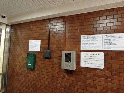 【設備】ノア新宿