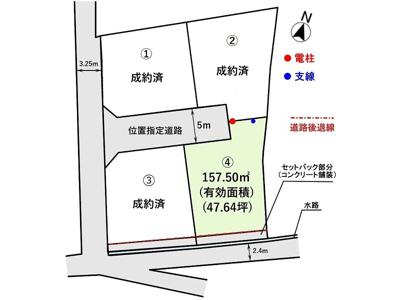 【区画図】土地 玉島長尾 全4区画