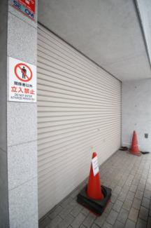 【セキュリティ】DOMみなと元町