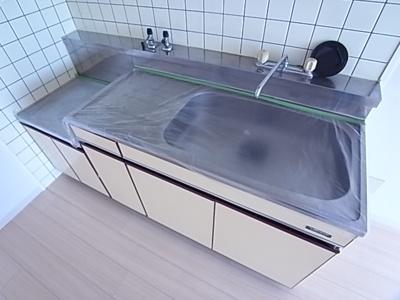 【キッチン】パレス五色山