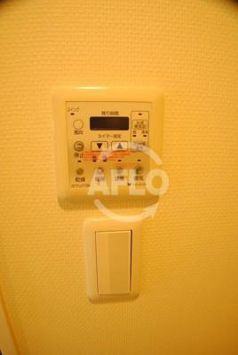 リーガル四ツ橋筋 浴室暖房乾燥機
