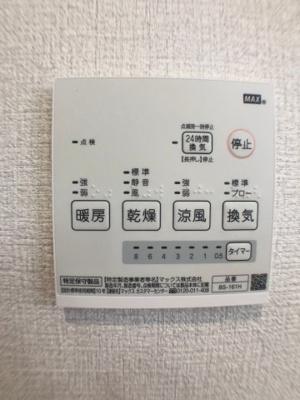 浴室暖房乾燥機操作パネル