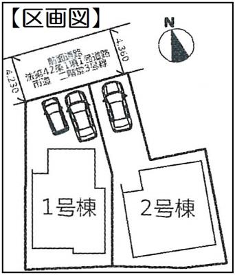 【区画図】家計に優しいオール電化住宅●収納スペース充実4LDK●リナージュ八幡市下奈良二階堂20-1期