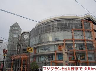【外観】渡部マンション(愛光町)
