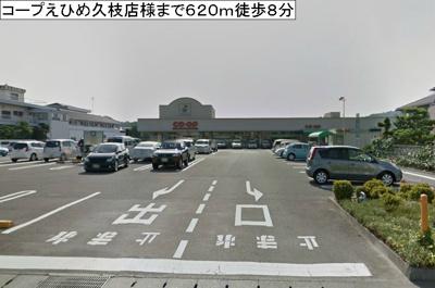 【周辺】アメニティ長戸1