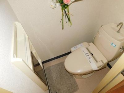 【トイレ】グリーンハイムC棟