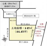 平塚市岡崎 売地の画像