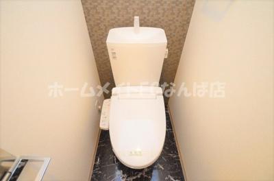 【トイレ】クリスタルグランツみなとシティ