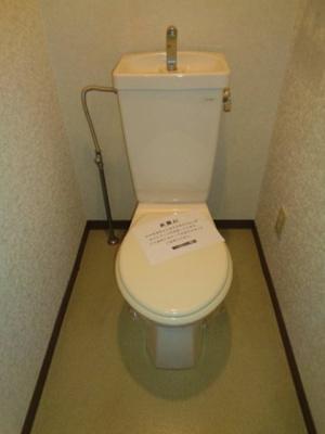 【トイレ】ファミールグランデ