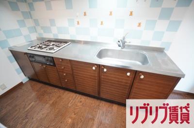 【キッチン】青葉の森公園通り5号棟