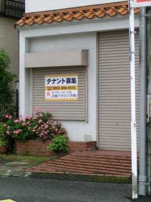 小川店舗 横須賀市船越町1丁目