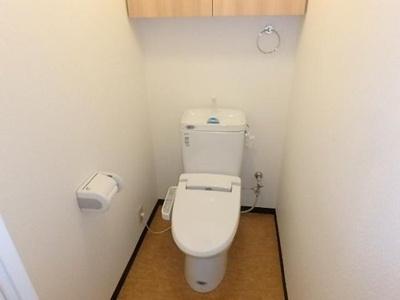【トイレ】メゾン白鶴