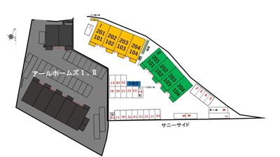 【駐車場】サニーサイドⅡ