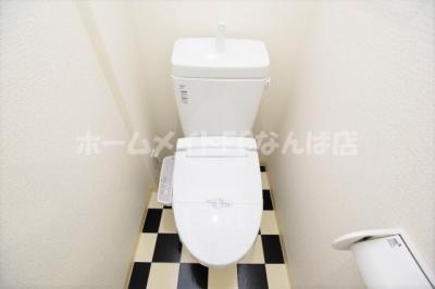 【トイレ】ブリリアントコート農人橋