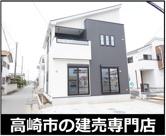 高崎市菅谷町 2号棟の画像